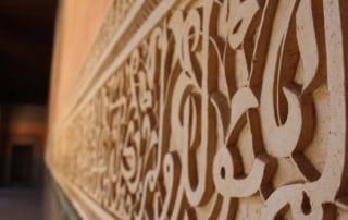 Mosque Calligraphy