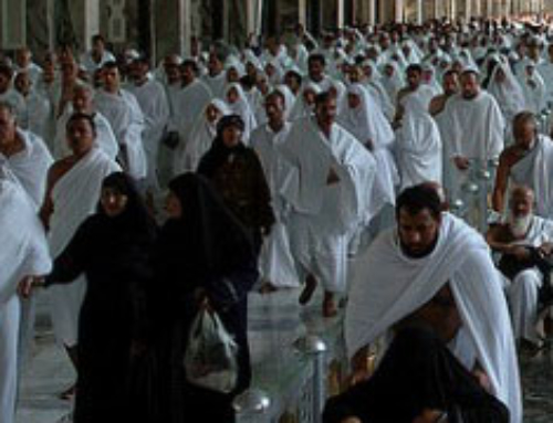 Hajj and the Neglected Legacy of a Great Woman