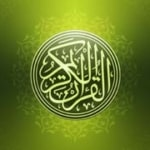 origin_of_quran