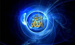 who_is_Allah