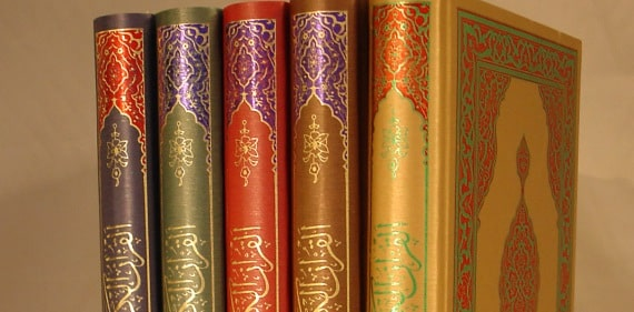 Arrangement and Collection of the Quran | Facts about the