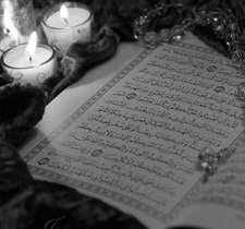 Origin of Quran
