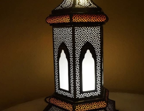 Picture Gallery: Ramadan Around the World