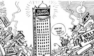 islamic_banking
