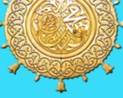 prophet_character
