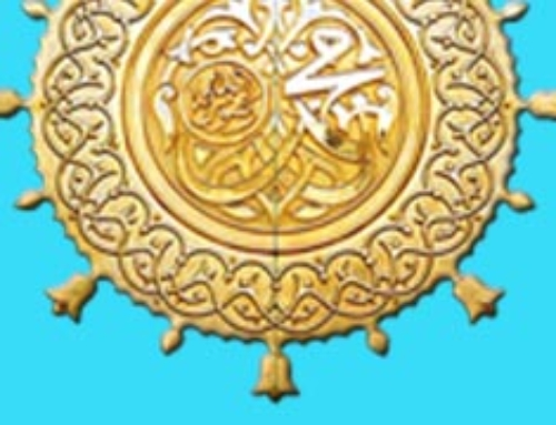 Strength Through Character: Why the Prophet Muhammad (PBUH) is Important to All of Mankind