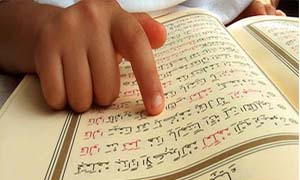 Quran, a Brief Overview | Facts about the Muslims & the