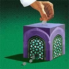 islamic_banking2