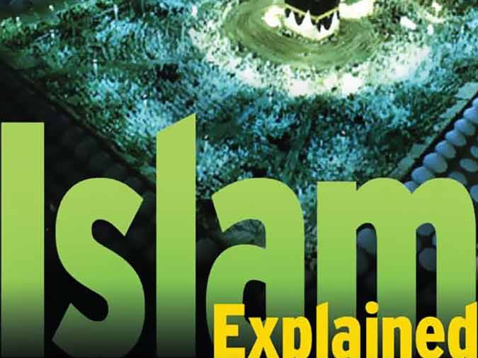 Islam Explained Brochure