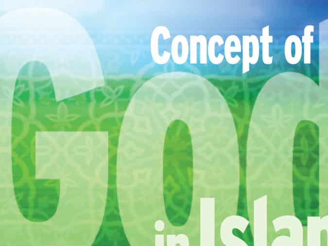 Concept Of God In Islam Facts About The Muslims The
