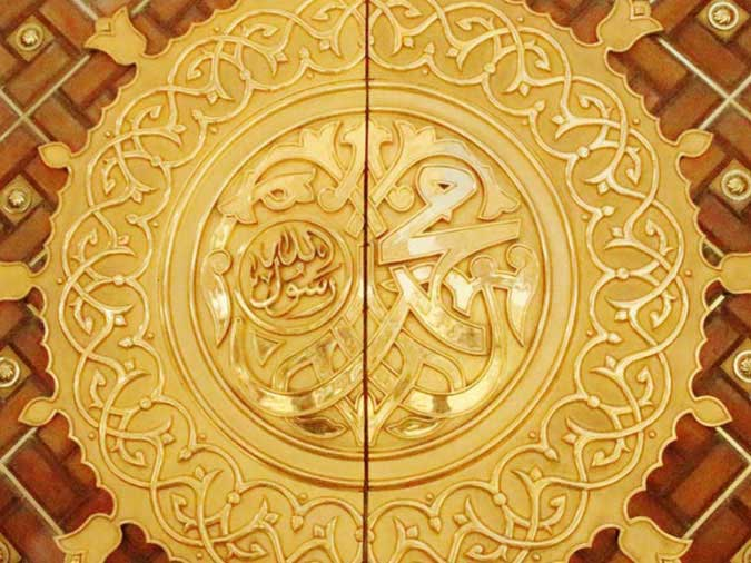 Muhammad: The Final Prophet of God (pbuh) | Facts about the