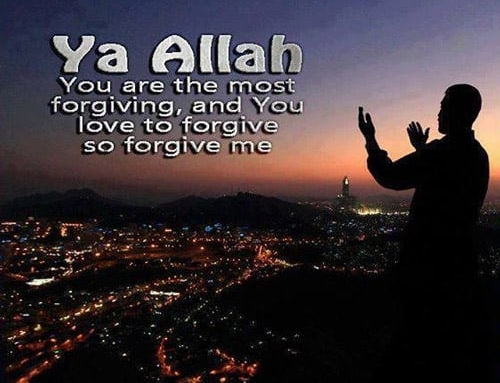 Allah is Most Forgiving