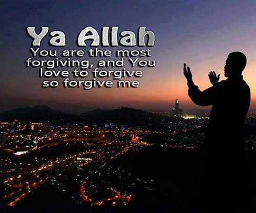 allah is most forgiving facts about the muslims the religion of