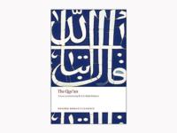 The Quran-Translation