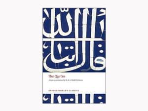 The Quran Translation
