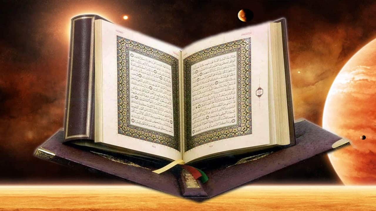 Citaten Quran Gratis : Mary in the qurʾān facts about muslims
