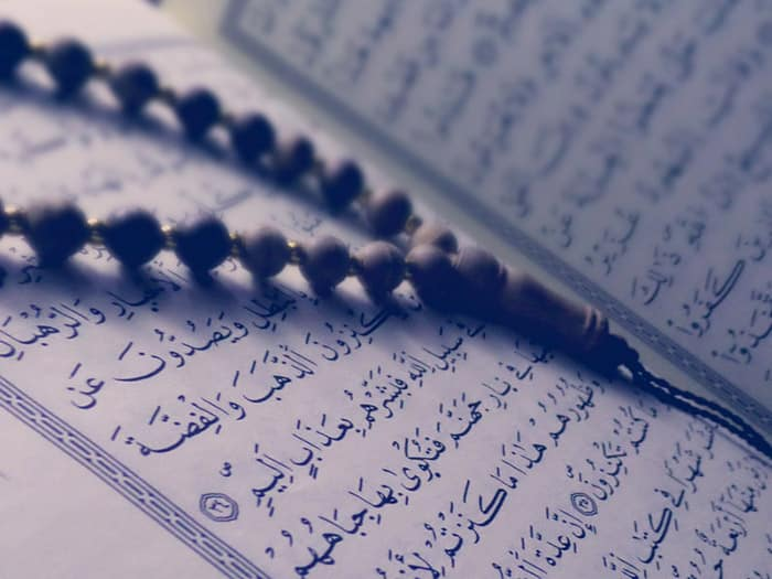 The Preservation Of Glorious Quran