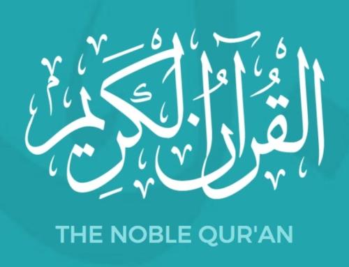 Explore the Quran
