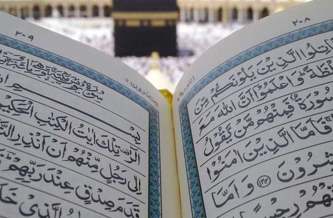 Quran, The Word of God