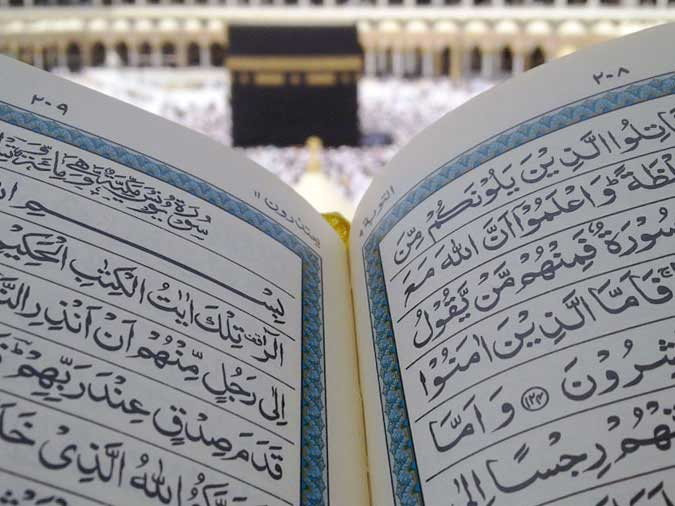 Quran: The Word of God | Facts about the Muslims & the Religion of