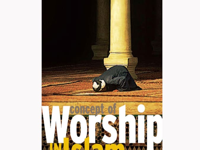 Worship In Islam Facts About The Muslims The Religion Of Islam