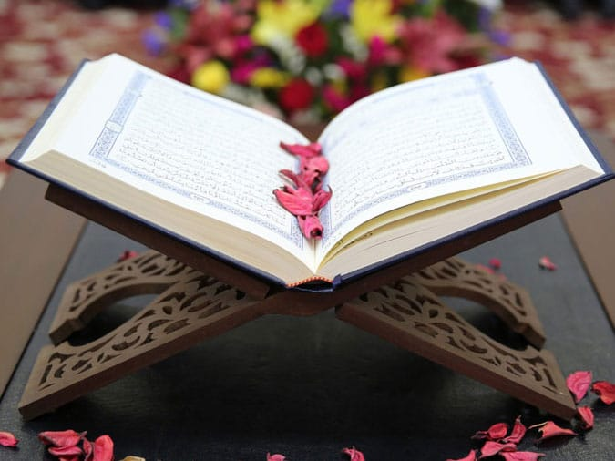 The Origin of the Quran | Facts about the Muslims & the Religion of