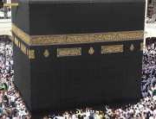 Hajj Reflections: God's Invitation