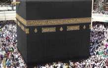 Hajj at Makkah (Mecca)