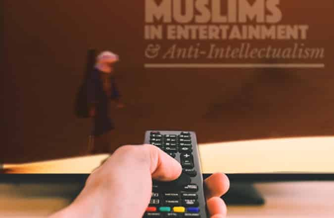 Muslims in Entertainment