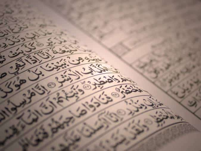The Month of the Quran | Facts about the Muslims & the