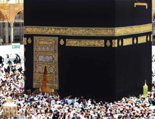Hajj Glossary: Key Words to Know