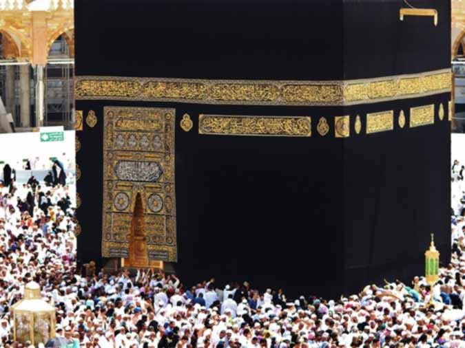Cutting Nails In Islam Days