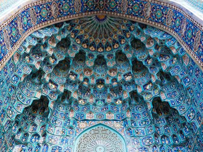 Masjid Dome Inside