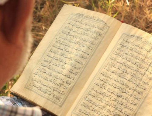 Why Muhammad Could Not Have Been the Author of the Qur'ān