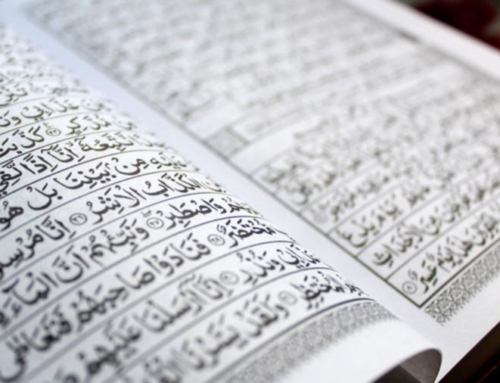 Rules for Interpreting the Quran