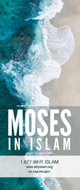 Prophet Moses(p) Brochure