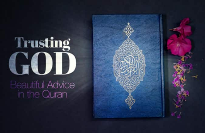 Beautiful Advice in the Quran