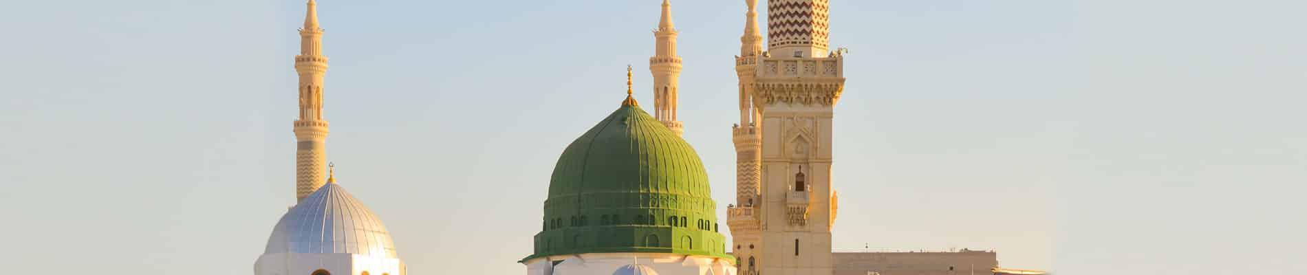 Grand Mosque in Medina
