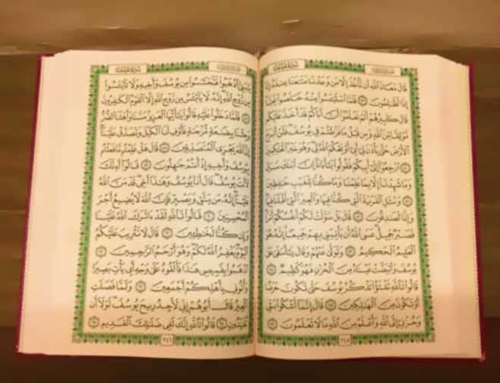 Why is the Qur'an only in Arabic?