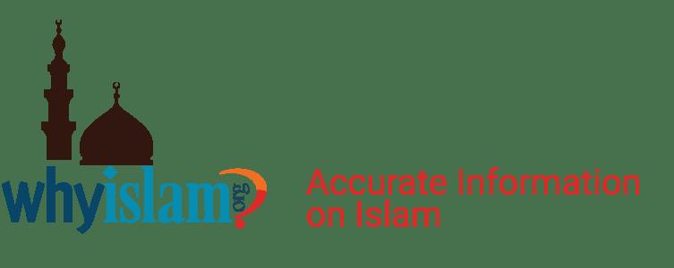 877-WHY-ISLAM Logo