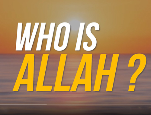 Who is Allah? | Islam Explained