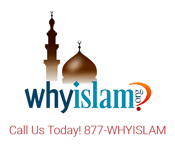 WhyIslam French2 Mobile Retina Logo