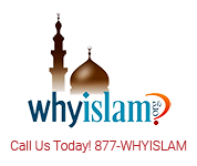 WhyIslam French2 Mobile Logo